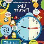 Comment apprendre à lire l'heure sur une horloge ?