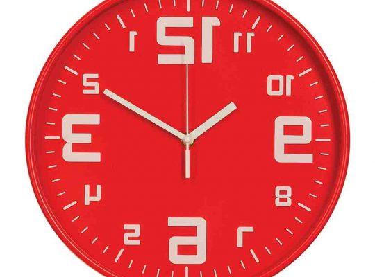 Comment rendre une horloge silencieuse ?